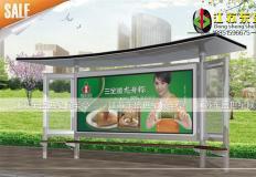 公交候车亭/公交站台-城市景观候车亭DS-C-033