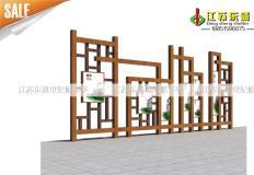 城市景墙/景观雕塑/导视台-城市景墙/景观雕塑/导视台DS-Q-001