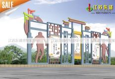 城市景墙/景观雕塑/导视台-城市景墙/景观雕塑/导视台DS-Q-002