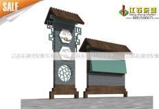 城市景墙/景观雕塑/导视台-城市景墙/景观雕塑/导视台DS-Q-004