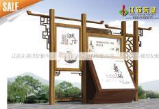 城市景墙/景观雕塑/导视台-城市景墙/景观雕塑/导视台DS-Q-007