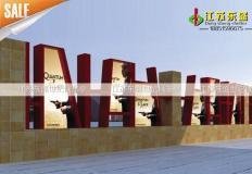 城市景墙/景观雕塑/导视台-城市景墙/景观雕塑/导视台DS-Q-008