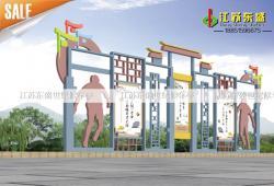 城市景墙/景观雕塑-城市景墙/景观雕塑/导视台DS-Q-002