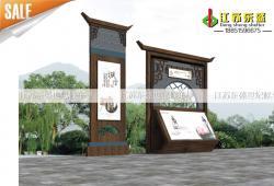 城市景墙/景观雕塑-城市景墙/景观雕塑/导视台DS-Q-003