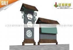 城市景墙/景观雕塑-城市景墙/景观雕塑/导视台DS-Q-004