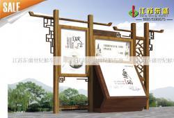 城市景墙/景观雕塑-城市景墙/景观雕塑/导视台DS-Q-007