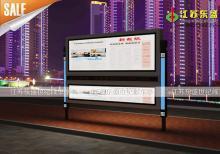 厂家直销城市夜景阅报栏DS-Y-004