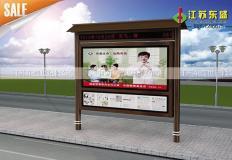 阅报栏/滚动灯箱生产-城市夜景阅报栏DS-Y-040