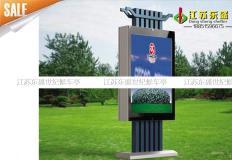落地灯箱/绿化带灯箱-落地式灯箱DS-LD-004