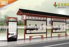 公交候车亭/公交站台-仿古候车亭DS-F-012