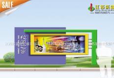 景观宣传栏-景观宣传栏 DS-X-032
