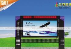 景观宣传栏-景观宣传栏 DS-X-033