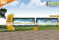 景观宣传栏- DS-X-040
