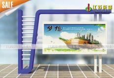 景观宣传栏-景观宣传栏 DS-X-039