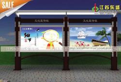 景观宣传栏-景观宣传栏 DS-X-001