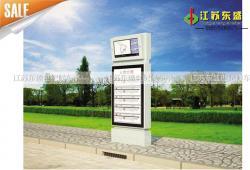 指路牌/路名牌灯箱-路名牌生产DS-LP-004