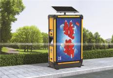 太阳能广告垃圾箱-太阳能广告垃圾箱GX-001