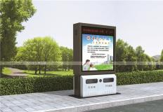 太阳能广告垃圾箱-太阳能广告垃圾箱GX-002