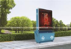 太阳能广告垃圾箱-太阳能广告垃圾箱GX-004