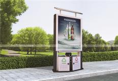 太阳能广告垃圾箱-太阳能广告垃圾箱GX-005