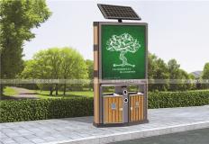 太阳能广告垃圾箱-太阳能广告垃圾箱GX-006