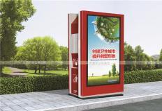 太阳能广告垃圾箱-太阳能广告垃圾箱GX-007