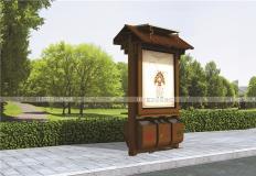 太阳能广告垃圾箱-太阳能广告垃圾箱GX-008