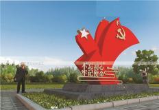 党建社会主义价值观-党建核心价值观HS-0021