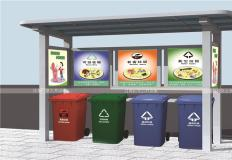 垃圾分类亭-垃圾分类亭FT-0013
