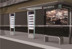 产品中心-现代候车亭XH-03